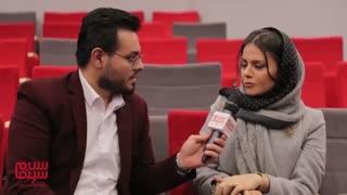 مصاحبه اختصاصی سلام سینما با غزال نظر بازیگرفیلم شین