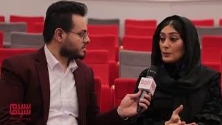 مصاحبه اختصاصی سلام سینما با سودابه بیضایی بازیگر فیلم تعارض