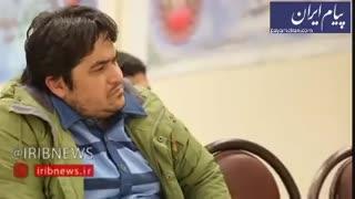 """اولین فیلم از دادگاه """"روح الله زم"""""""
