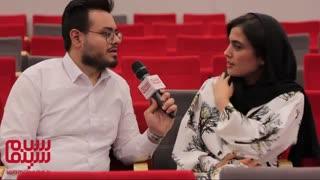 مصاحبه اختصاصی سلام سینما با ماه منیر بیطاری بازیگر «لباس شخصی»