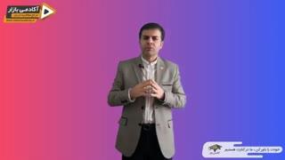استاد احمد محمدی - بچه کوسه