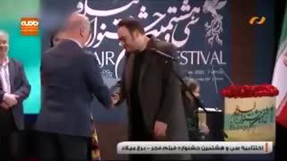 پیام ویدئویی برترین بازیگر مرد جشنواره فیلم فجر را ببینید