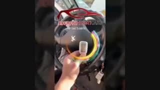 دزدگیر ایزیکار|دزدگیر ایزیکار E6| دزدگیر ماشین|نصب دزدگیر ماشین در کرج