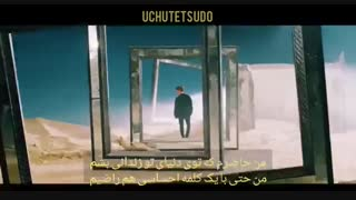 iKON - DIVE با زیرنویس فارسی چسبیده