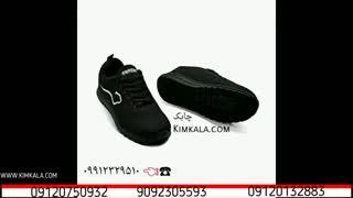 انواع کفش تنتاک | 09912329510 | کفش ارزان باکیفیت | کفش پیاده روی راحت | کفش تن تاک بچگانه | خرید کفش زنانه