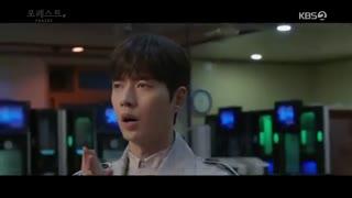 قسمت یازدهم و دوازدهم سریال کره ای Forest 2020 - با زیرنویس فارسی