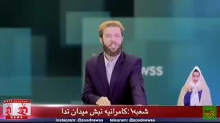 نیوز فوری: اخبار جنجالی مناسبت روز زن