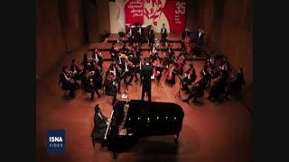 اجرای ارکستر رتوریک در تالار رودکی