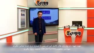 مشاور همایون یعقوبی عربی دکتر مصطفی آزاده با ویژگی منحصر به مفرد