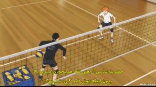 انیمه هایکیو فصل چهارم قسمت 6 با زیرنویس فارسی