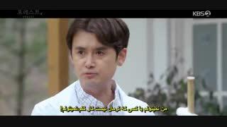 قسمت پنجم سریال کره ای جنگل +زیرنویس چسبیده Forest 2020 با بازی پارک هه جین و جو بو آه