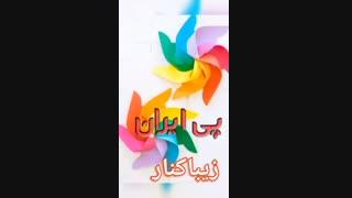 طراحی سایت در زیباکنار گیلان