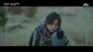 قسمت دوم (پایان) مینی سریال کره ای Drama Festa: Hi Dracula 2020 - با زیرنویس فارسی