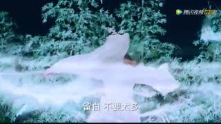 سریال چینی افسانه چوسن ۲وLegend of Chusen 2 بازیرنویس فارسی قسمت5