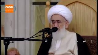 دعوت مراجع عظام تقلید از مردم برای حضور در انتخابات دوم اسفند