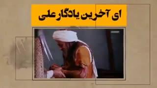 سرود ای ایران ای مهد عاشقان به مناسبت جشن ملی انتخابات