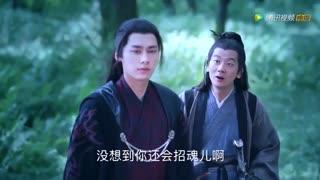 سریال چینی افسانه چوسن ۲وLegend of Chusen 2 بازیرنویس فارسی قسمت9