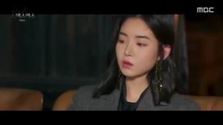 قسمت پنجم سریال کره ای Blue Moon 2020 - با زیرنویس فارسی