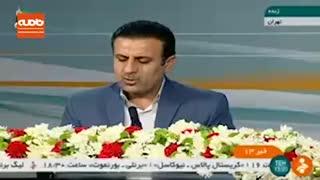 فهرست 40 نامزد پیشتاز تهران در  انتخابات یازدهم