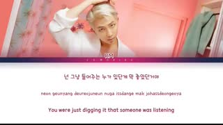 BTS_RM_-_Intro___Persona_-_Intro___Persona__5BColor_Coded_Lyrics_Han_Rom_Eng
