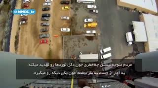 مستند دکل های مرگبار با دوبله فارسی