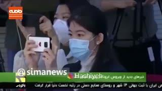 وزیر بهداشت چین: داروی ضد ویروس کرونا ساخته شد