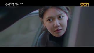 قسمت هفتم سریال کره ای Tell Me What You Saw 2020 - با زیرنویس فارسی