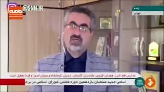 آمار کشته شدگان کرونا در ایران به ۸نفر رسید