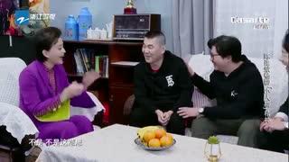 《你好生活家2》第8期 皇上陈建斌扔下甄嬛参加妻子的浪漫旅行