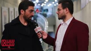 مصاحبه اختصاصی سلام سینما با کارگردان «عنکبوت»