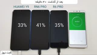 مقایسه سرعت شارژ گوشی ها