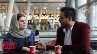 مصاحبه اختصاصی با سلام سینما با مرجان خسروی