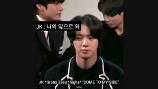 جونگ کوک تهیونگ رو دوست نداره ... اصلاااااااا!!!!