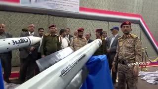 راه اندازی خط تولید موشک های مقاومت در یمن