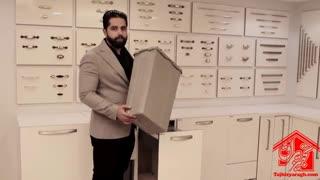 سطل زباله داخل کابینت ملونی کد 9005