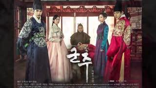 برترین سریال های کره ای 9