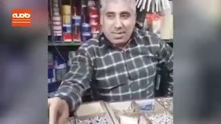 فروشنده ای که ماسک رایگان اهدا می کند!