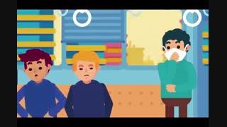 از چه طریق می توان در برابر مبتلا شدن به ویروس کرونا ایمن تر بود!؟