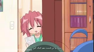 انیمه Lucky☆Star قسمت 19 با زیرنویس فارسی
