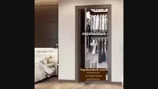 درب کشویی خاص