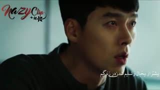 میکس سریال کره ای سقوط بر روی تو (باصدای مرتض پاشایی/خداحافظ)