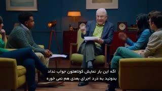 استیو مارتین برای اولین بار در ایران آموزش کمدی می دهد!