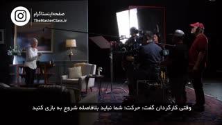 آموزش 0 تا 100 درس های بازیگری تئاتر و سینما از هلن میرن با زیرنویس فارسی