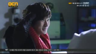سریال کره ای پزشکی/جنایی$امتحان الهی فصل اول$(Gods Quiz Season 2010)قسمت 4+زیرنویس فارسی