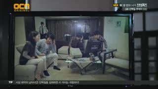 سریال کره ای پزشکی/جنایی$امتحان الهی فصل اول$(Gods Quiz Season 2010)قسمت 5+زیرنویس فارسی
