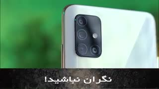 بررسی ویدیویی Galaxy A71