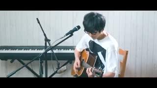 【女性が歌う】フィクション_sumika「ヲタクに恋は難しい」主題歌(Covered by コバソロ & 春茶)