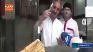 ابتکار نانوای گیلانی برای ردو بدل کردن پول