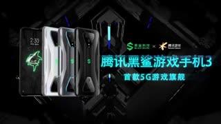 گوشی گیمینگ شیائومی Xiaomi Black Shark 3 Pro 1