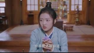 قسمت هفتم سریال چینی پزشک بانمک _ دکتر کیوتی Dr. Cutie 2020 با زیر نویس فارسی